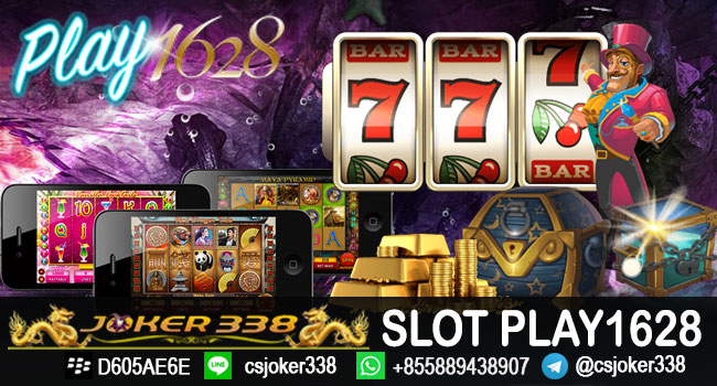 slot-play1628